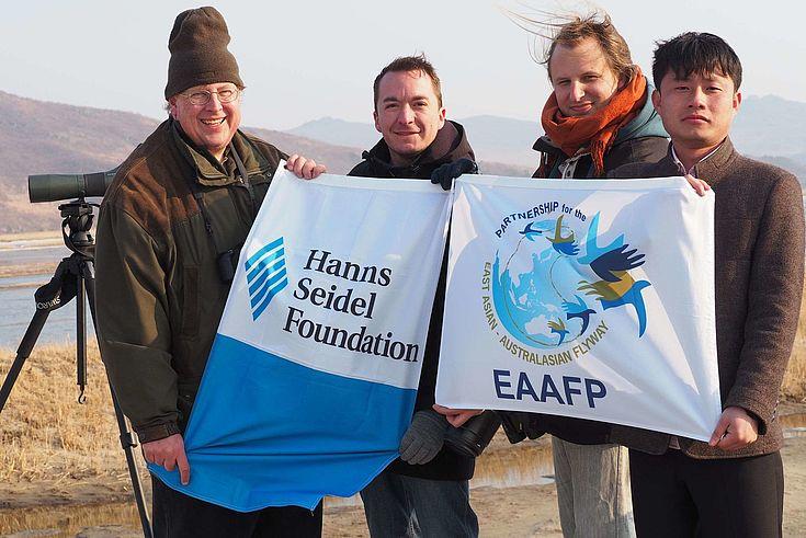 EAAFP-NK-HSF