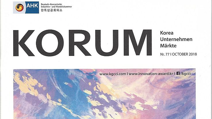 KORUM no. 77/ October 2018
