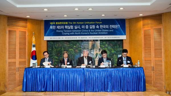 Das 5. Tongil-Hankuk-Forum fand am 23. September im Grand Hilton Hotel in Seoul statt.