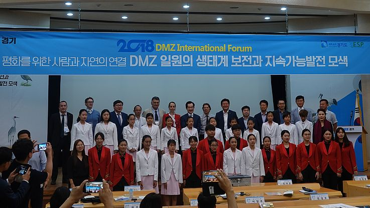Teilnehmer des DMZ International Forums