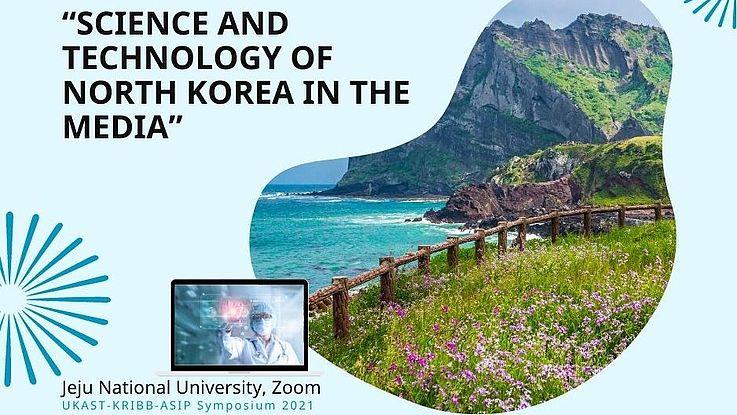 남북한 미디어로 본 북한 과학 기술