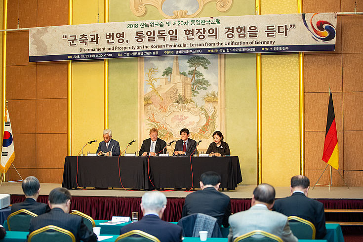 Deutsch-Koreanischer Workshop 2018 und 20. TongilHankuk Forum in Seoul
