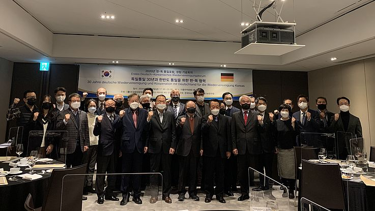 Cooperation between Germany and Korea for Unification on the Korean Peninsula