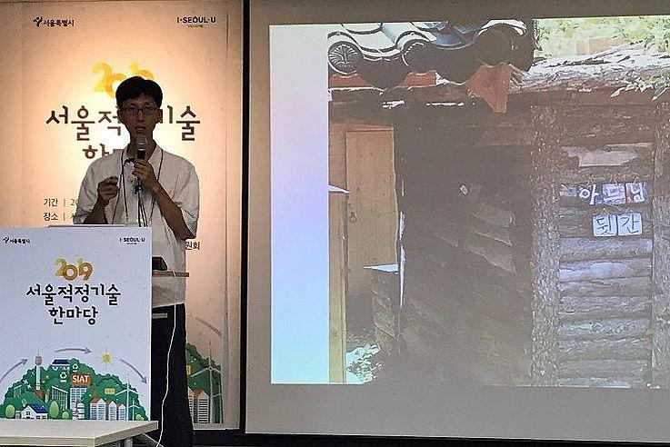 Park Young-ho stellt eine autark lebende Gemeinschaft in einem Vortrag vor