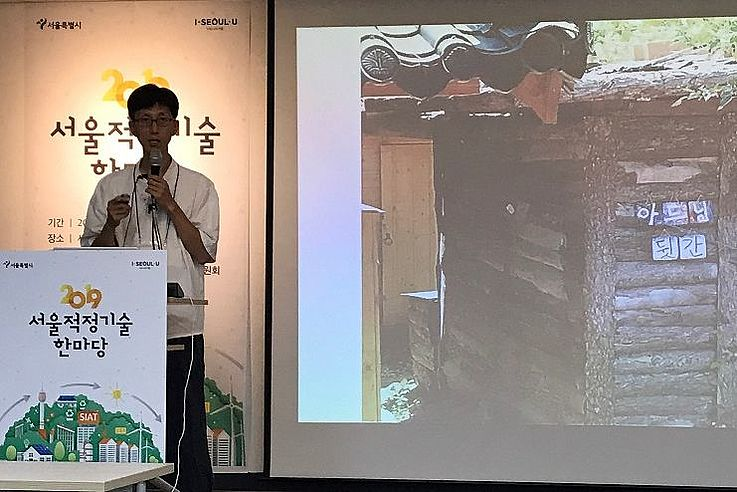 Herr Park Young-ho präsentiert eine autark lebende Gemeinschaft.