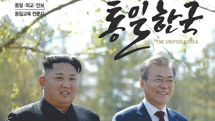 Cover of The Unified Korea