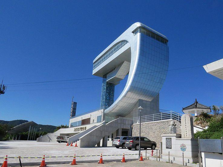 Das neue (aber noch nicht eröffnete) Observatorium in Goseong.
