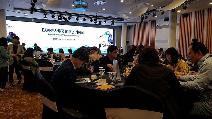 EAAFP 사무국 10주년 기념 행사
