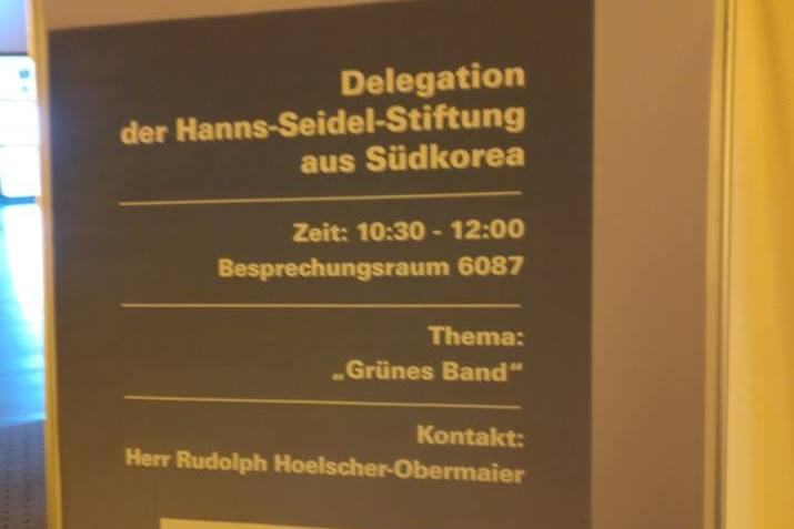Bavarian State Ministry of Environment and Consumer Protection