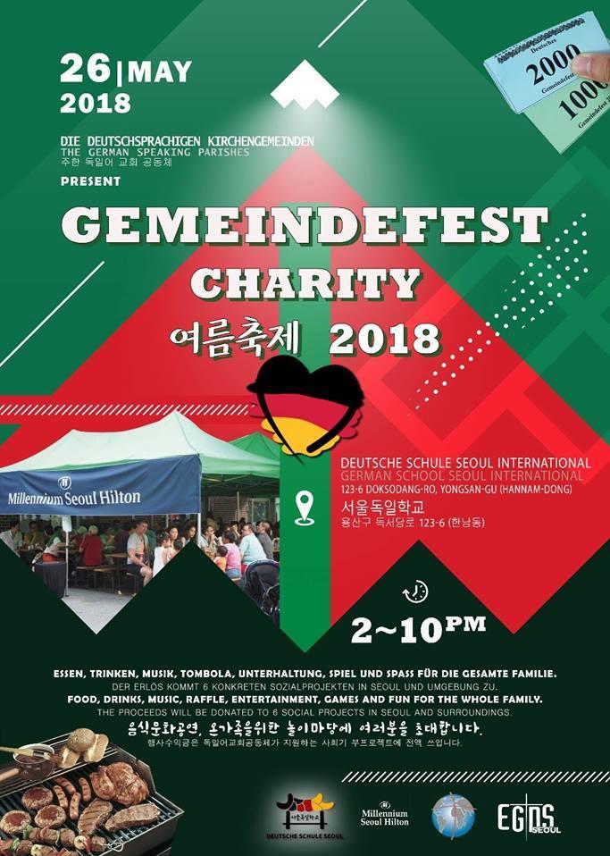 Plakat-Gemeindefest