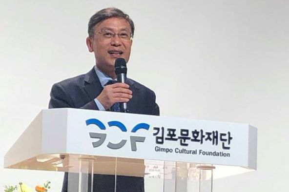 Welcoming remarks by the Mayor of Gimpo, Chung Ha-Yong