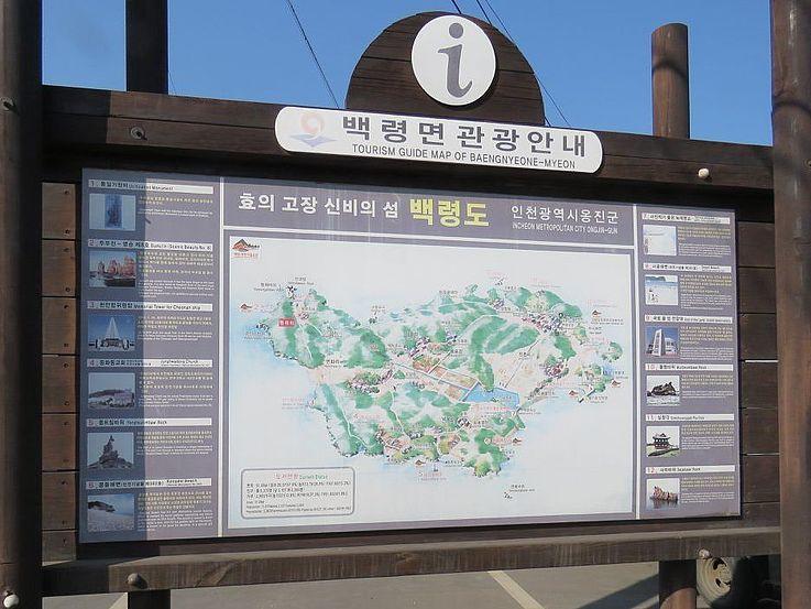 Tourismus Karte von Baengnyeongdo.