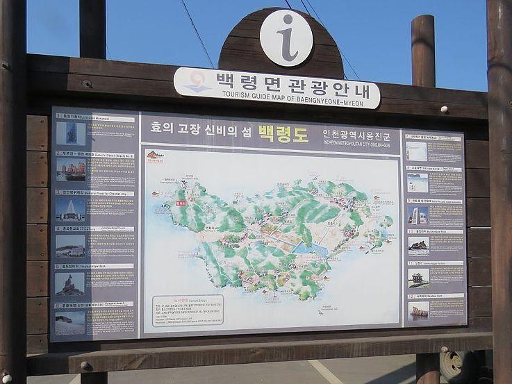 Tourism map of Baengnyeongdo.