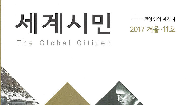 "Herbstausgabe 2017 des ""The Global Citizen"""
