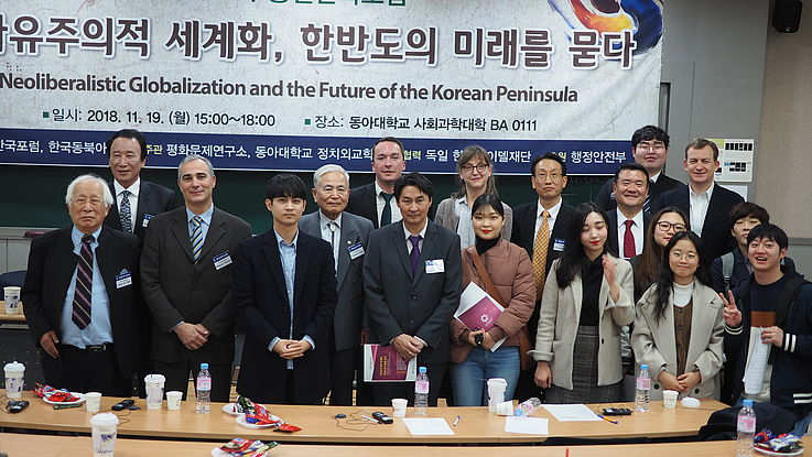 Group photo at the conference at the Dong-A University in Busan
