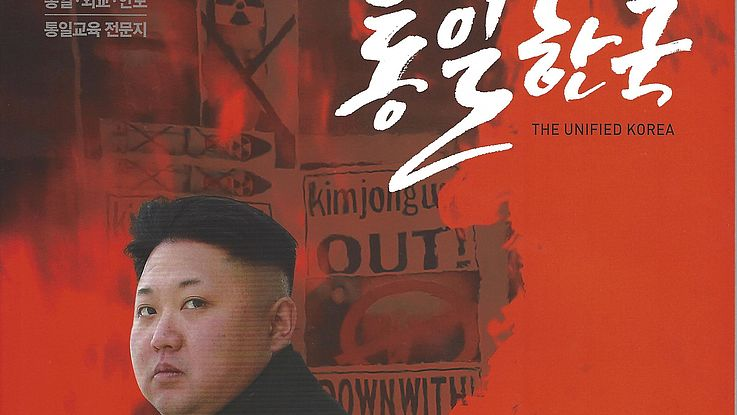 "Neue Ausgabe ""The Unified Korea"" (Februar 2016"