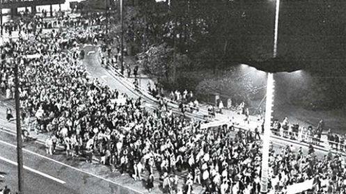 Article regarding the German Reunification