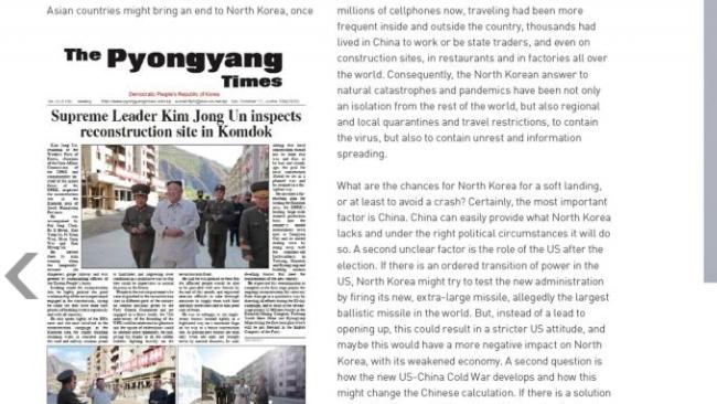 KORUM에 실린 HSF 한국 사무소 기고문