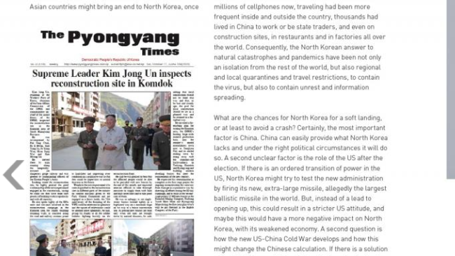 HSF Korea's Contribution to KORUM