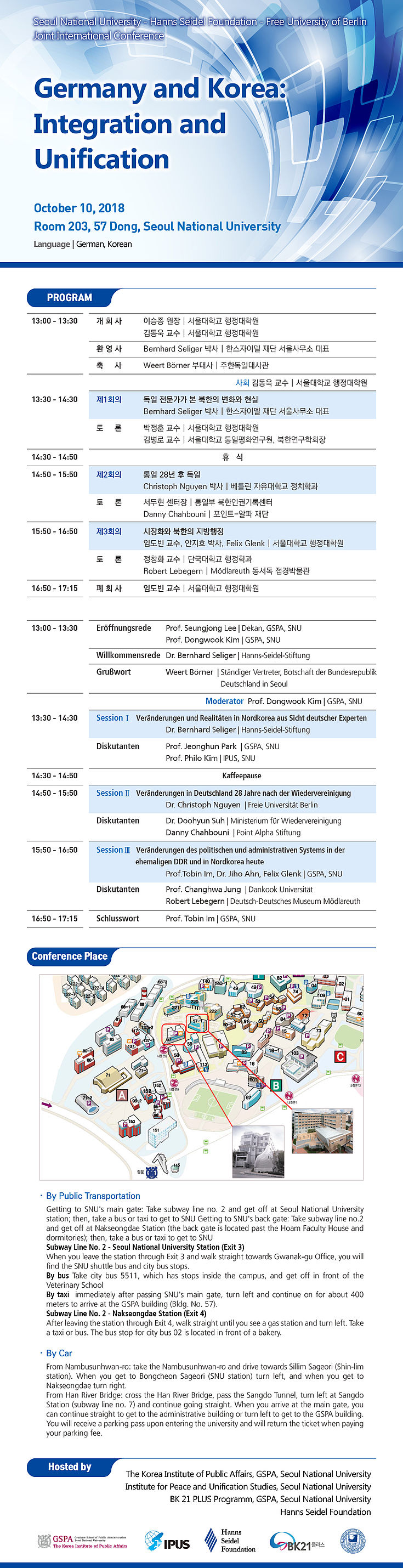 "Programm der Konferenz ""Germany and Korea: Integration and Unification"""