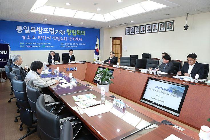 Gangwon Forum