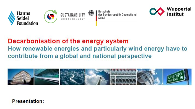 Kick-off of HSF's online series concerning wind energy