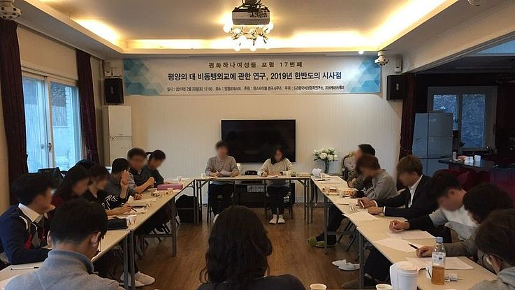 Participants of the forum discuss inter-korean diplomacy