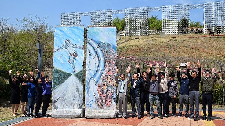 Die Berliner Mauer in Gangwon-do