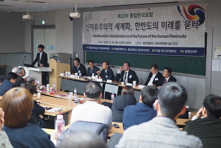 """Zweite Sitzung der Konferenz zu dem Thema """"Neoliberale Globalisierung und die Zukunft der Koreanischen Halbinsel"""""""
