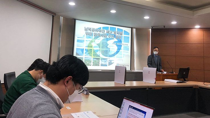 Seminar on Evaluation of Flood Prediction and DRR in North Korea