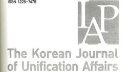 "Neue Ausgabe des ""Korean Journal of Unification Affairs"""