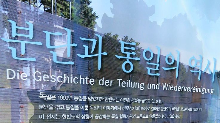 The exhibition was prepared by the Gangwon DMZ museum with the German-German museum in Mödlareuth, Point Alpha Foundation, and also HSF Korea.