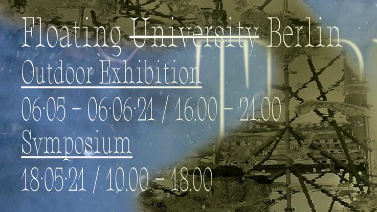 베를린 플로팅 대학교 '지상의 총회'