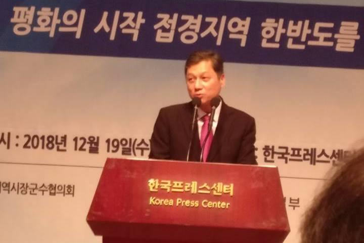 Kim Hyun Gi vom Ministerium für Inneres und Sicherheit richtet die Begrüßungsworte and alle Anwesenden
