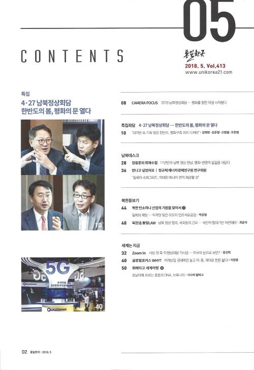 Inhaltsverzeichnis Seite 1