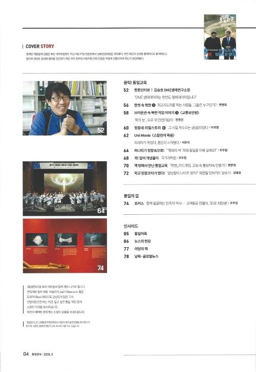 Inhaltsverzeichnis Seite 2