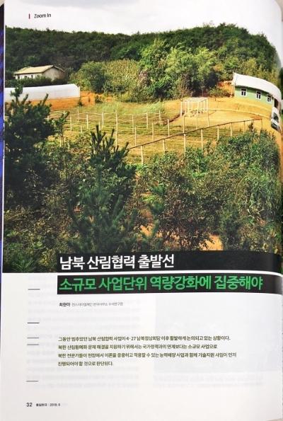 Dr. Chois Artikel