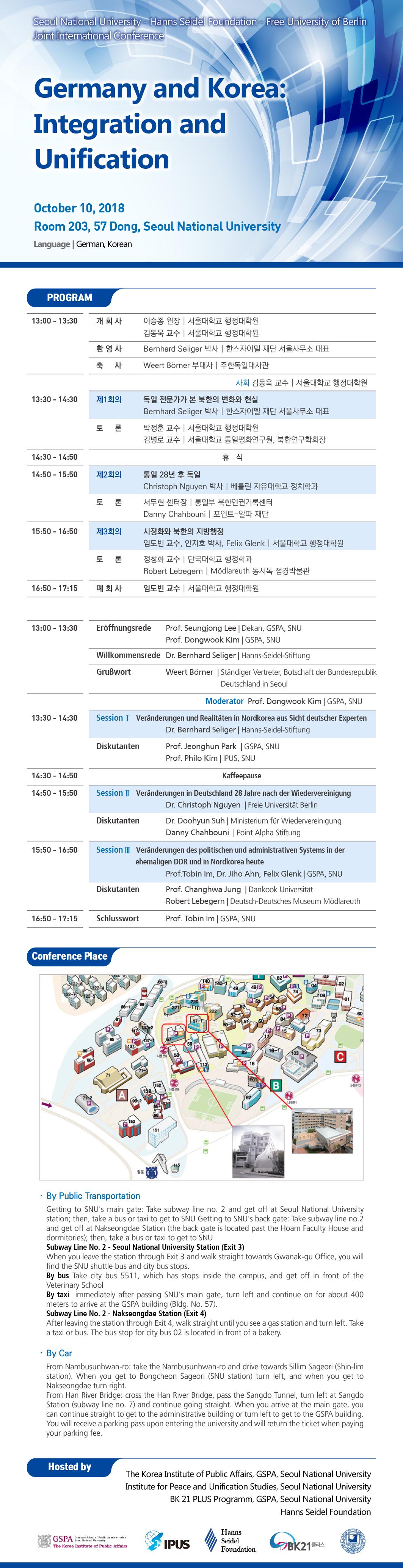 """Programm der Konferenz """"Germany and Korea: Integration and Unification"""""""